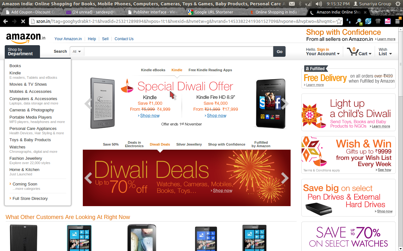 Amazon 30% Off Dual Sim Mobile Phone Coupon Code July 2014