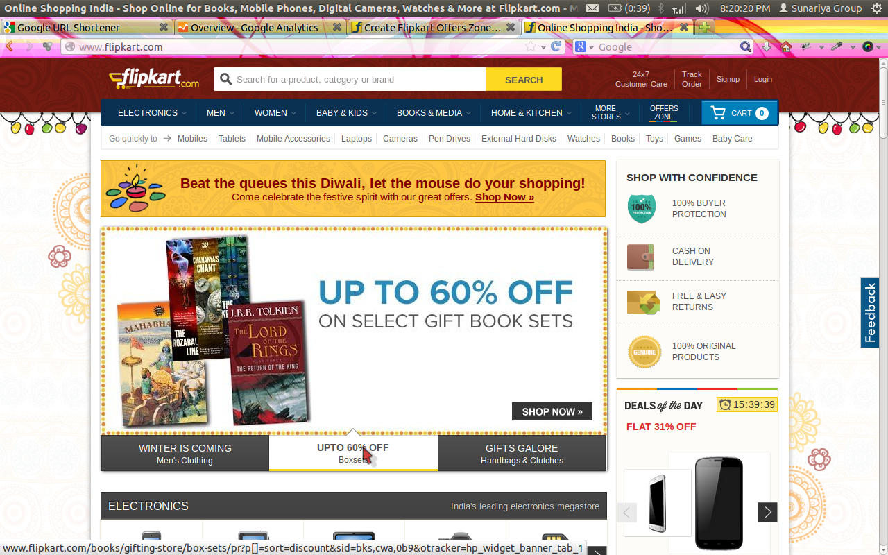 Flipkart discount coupon for mobile