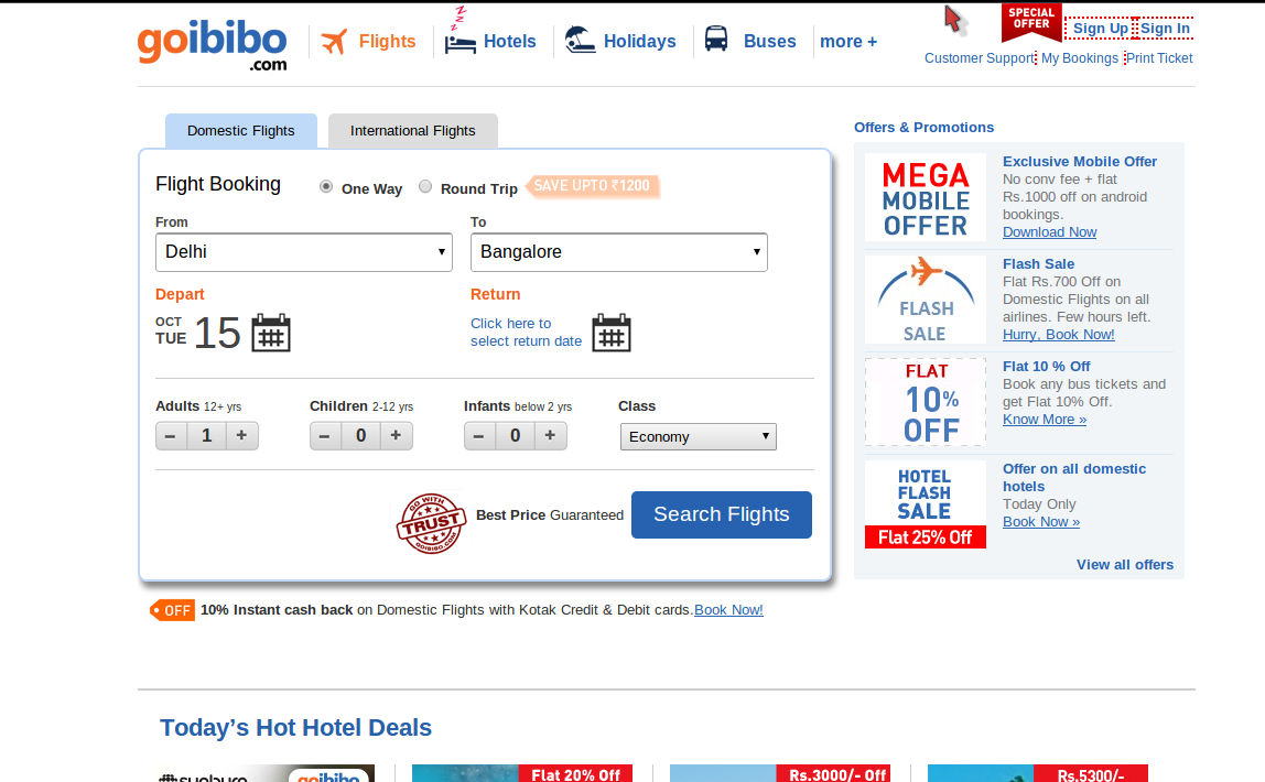 Domestic flights discount coupons in india