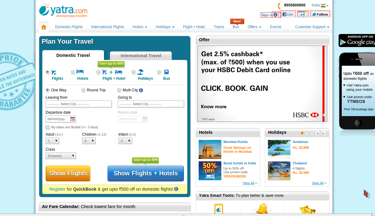 Yatra.com Rs. 400 Off Domestic Flights Discount Coupon November 2014