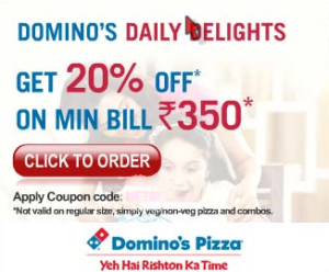 Dominos india discount coupon